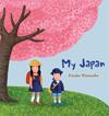 my japan book