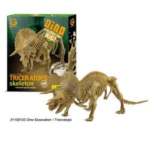 dinosaur triceratops excavation kit